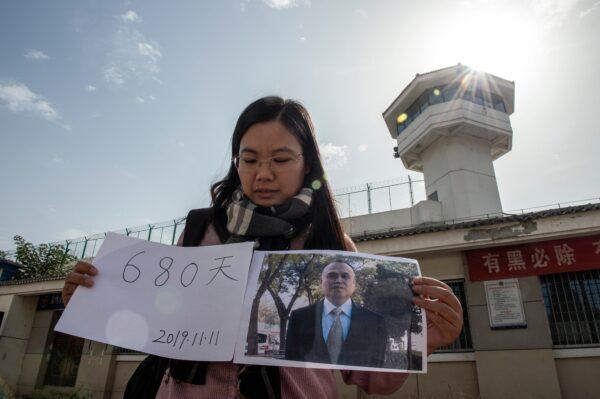 CHINA-RIGHTS-JUSTICE