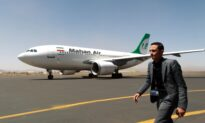 US Imposes New Sanctions on Iranian Airline, Shipping Networks