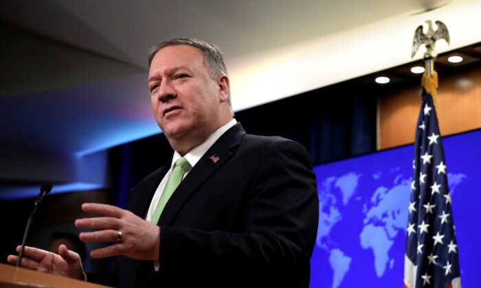 Secretary of State Mike Pompeo makes a statement to the press at the State Department in Washington on Dec. 11, 2019. (Yuri Gripas/Reuters)
