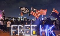 Thousands of Hongkongers Rally to Remember `June 12′ and Renew Their Demands