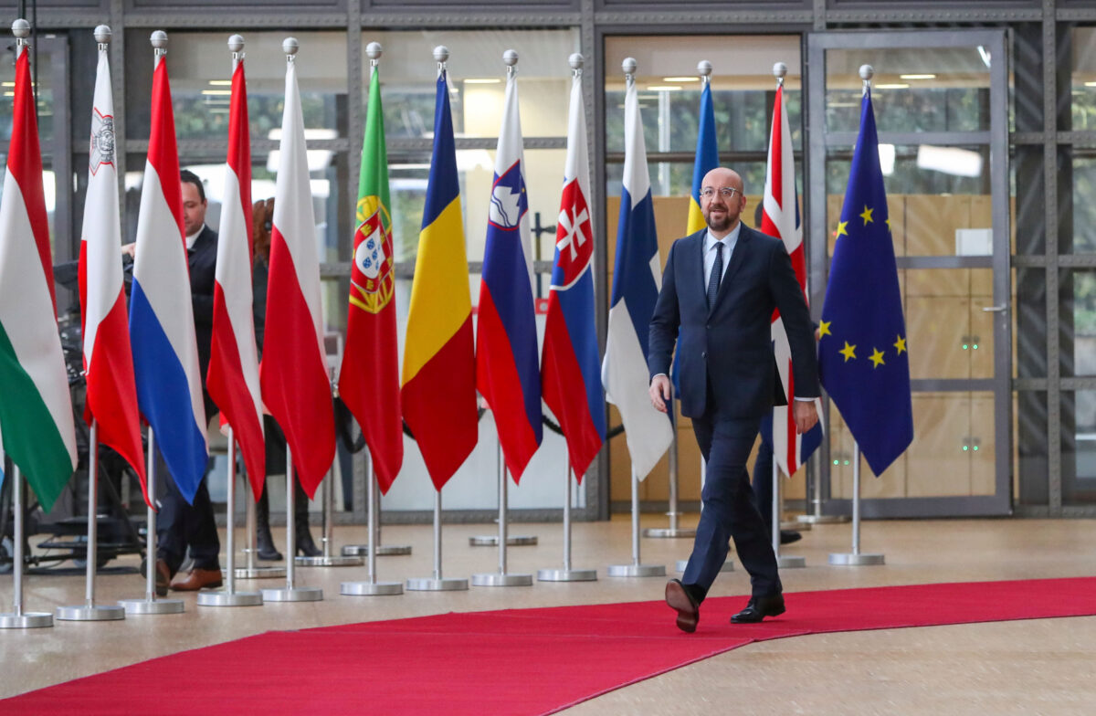 EU Rejects Turkey-Libya Maritime Boundary Deal Amid Escalating Dispute With Greece