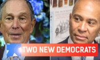 Bloomberg and Patrick: A New 2020 Presidential Campaign Strategy