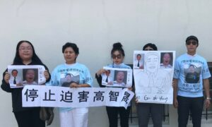 Chinese Lawyer Event Silent on Missing Human Rights Lawyer