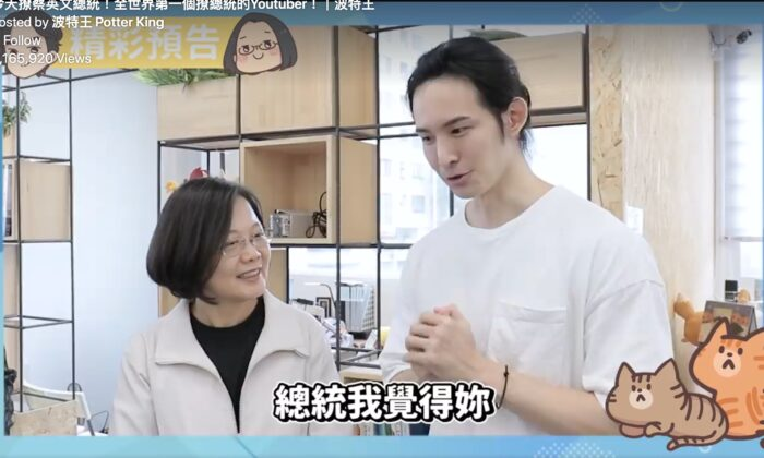 Taiwanese youtuber Potter King talks to Taiwanese President Tsai Ing-wen in his video. (Screenshot)