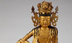 The Merciful Deity Bodhisattva Avalokiteshvara at the Smithsonian