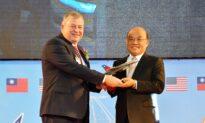 Lockheed Martin Forms Partnership to Establish Fighter Jet Maintenance Center in Taiwan