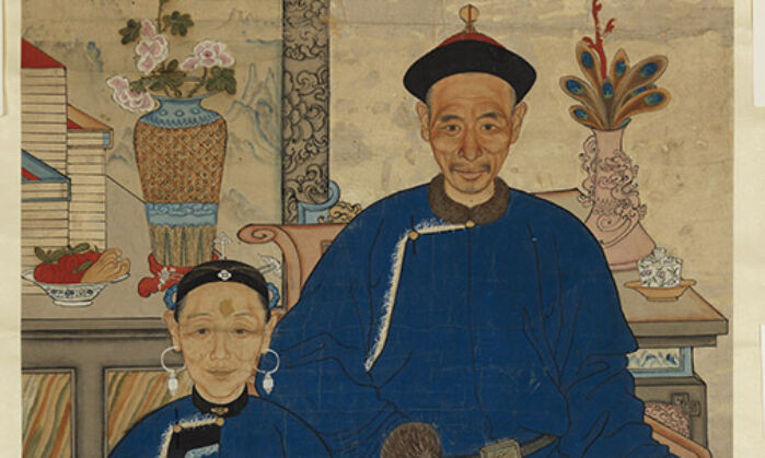 Ancestor portrait of a couple contains a picture of a child leaning toward the woman, which is symbolic of fertility; Qing Dynasty (1644–1911), by an unidentified artist. Hanging scroll, ink and color on paper; 54 1/2 inches by 30 1/2 inches. (2013 Royal Ontario Museum)