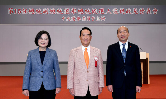 (L-R) Taiwan's presidential candidates Tsai Ing-wen, James Soong Chu-yu and  Han Kuo-yu pose before the first televised pre-election policy address in Taipei, Taiwan on Dec. 18, 2019. (The Central Election Commission/Pool via Reuters)