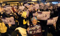 Hong Kong Protesters Denounce Police Raid on Fund-Raising Platform