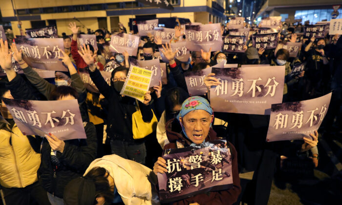 Hong Kong protesters gather outside a detention center in Lai Chi Kok to demand the release of protesters in Hong Kong, China on Dec. 20, 2019. (Lucy Nicholson/Reuters)