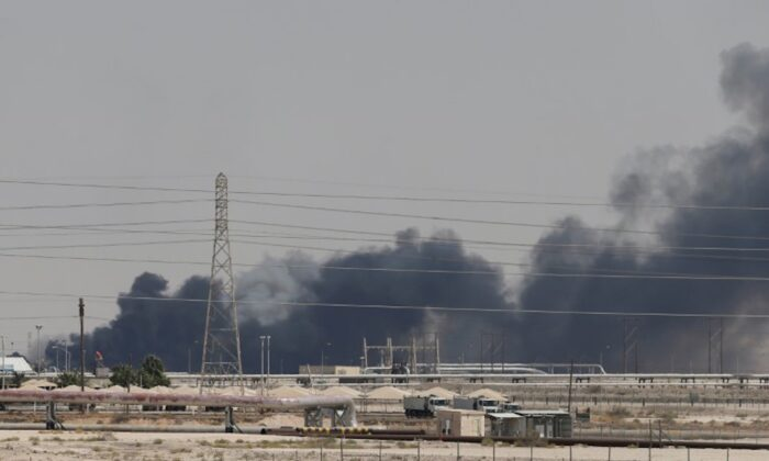 Smoke is seen following a fire at Aramco facility in the eastern city of Abqaiq, Saudi Arabia, Sept. 14, 2019. (Reuters/Stringer/File Photo)