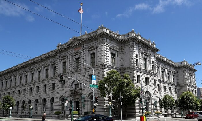 A view of the 9th U.S. Circuit Court of Appeals in San Francisco on June 12, 2017. (Justin Sullivan/Getty Images)