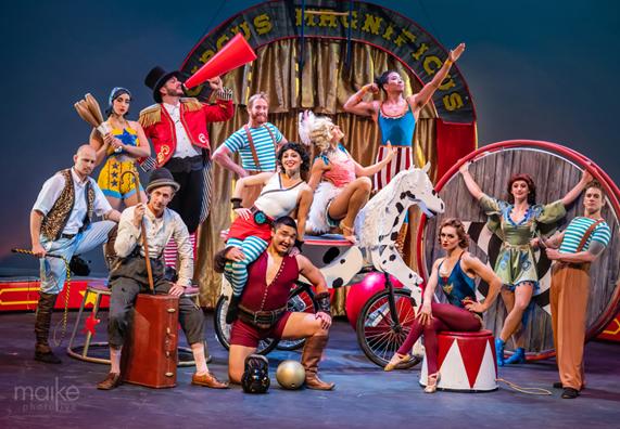 "The cast of ""42 FT: A Menagerie of Mechanical Marvel."" (Cirque Mechanics)"