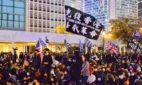Chinese Regime Suppresses NGOs to Prevent Color Revolution