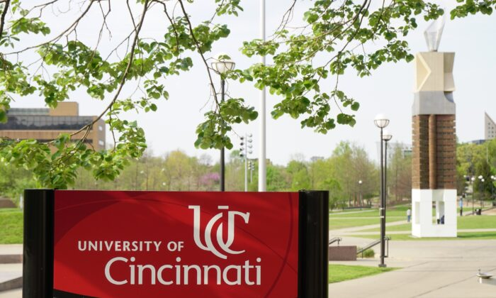 The University of Cincinnati campus in April 2016. (Shutterstock)