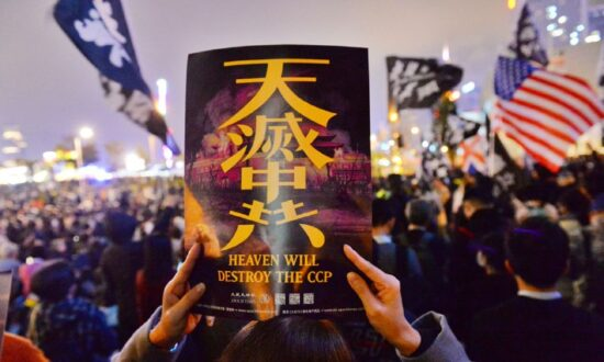 Looking Back at Hong Kong's Fight for Autonomy