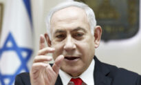 Israeli PM Netanyahu Evacuated After Rocket Fired From Gaza, Israel Strikes Back