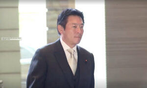 Japanese Lawmaker Arrested Over Alleged Chinese Casino Bribery Scandal