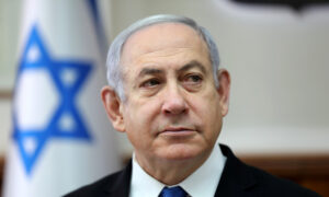 Israel's Embattled Netanyahu Declares Victory in Primary