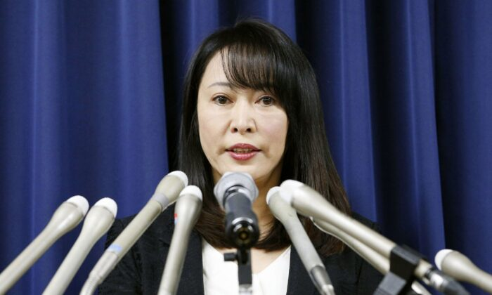Japan's Minister of Justice Masako Mori speaks at a press conference on the execution of a convict in Tokyo on Dec. 26, 2019. (Kyodo News via AP)