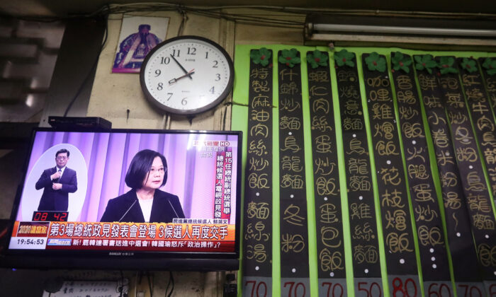 Taiwan President Tsai Ing-wen is seen on a TV screen during the third live policy address ahead of January's election, in Tainan, Taiwan, on Dec. 27, 2019. (Ann Wang/Reuters)