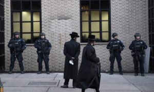 Hate Crimes in US, Including on Houses of Worship, Increasing, FBI Says