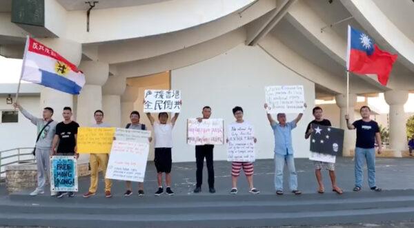Screenshot protest sunday saipan