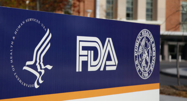 The headquarters of the FDA