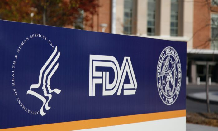 The headquarters of the U.S. Food and Drug Administration (FDA) is seen in Silver Spring, Maryland, on Nov. 4, 2009. (Jason Reed/File Photo/Reuters)