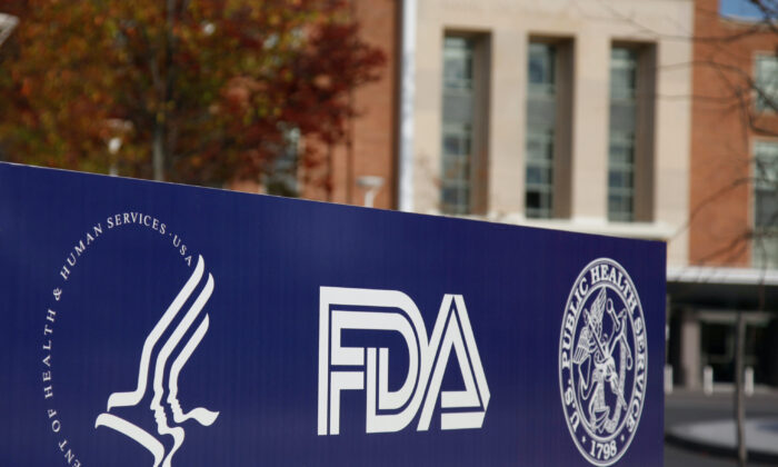 The headquarters of the U.S. Food and Drug Administration (FDA) is seen in Silver Spring, Md., in a file photograph. (Jason Reed/Reuters)