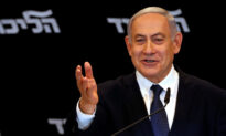 Israel's Netanyahu to Seek Immunity in Graft Cases