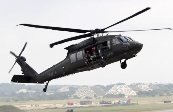 Black Hawk Taiwan