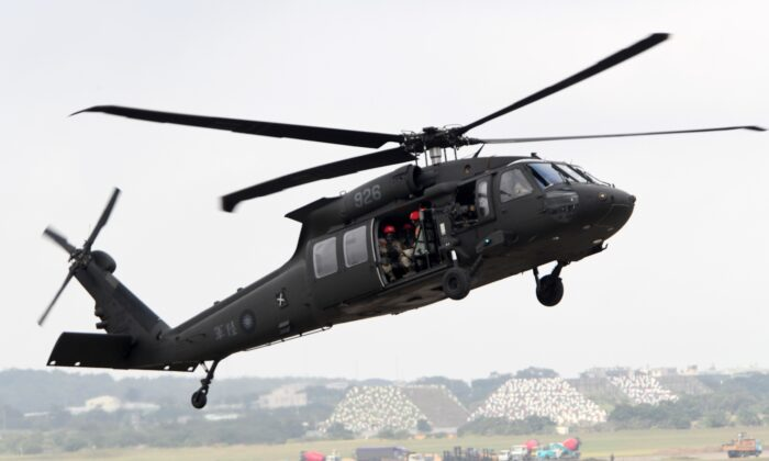 A UH-60 Black Hawk helicopter is seen in a file photo. (Sam Yeh/AFP via Getty Images)