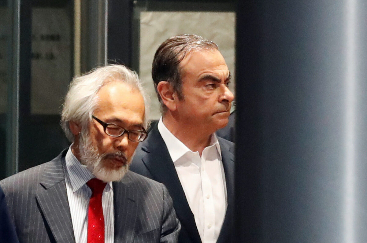 Carlos Ghosn leaves the Tokyo Detention House