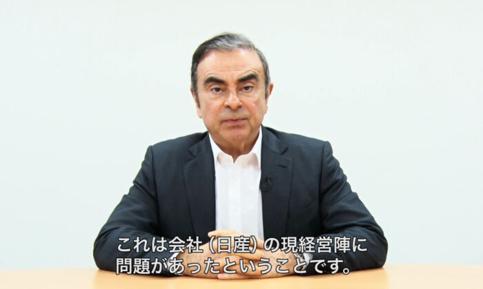 A screen grab from a video provided by Hironaka Law Office, shows Nissan's former chairman Carlos Ghosn, speaking on April 9, 2019, before he was re-arrested in Tokyo, Japan. (Hironaka Law Office via Getty Images)