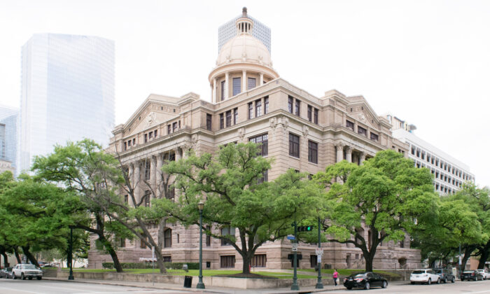 The Harris County Courthouse in Houston, Texas, on April 1, 2017. (Patrick Feller via Wikimedia Commons)