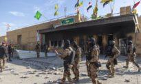 Iran-backed Militias Fire Rocket Attacks Toward US Embassy in Iraq, Killing Child And Injuring Civilians