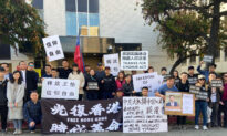 Beijing's Year-End Human Rights Round-Up Sparks Protest in US