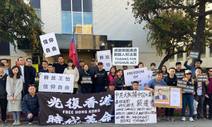 Pro-democracy activists gathered in front of the Chinese Consulate for a protest in Los Angeles, Calif., on Jan. 1, 2019. (Courtesy of Zheng Cunzhu)