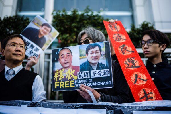 HONG KONG-CHINA-RIGHTS-TRIAL