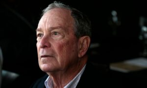 Michael Bloomberg Won't Be on Nevada Ballot