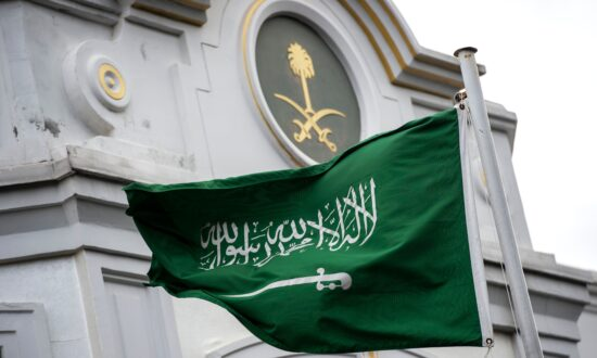 Saudi Arabia Issues De Facto Ban On Child Marriage