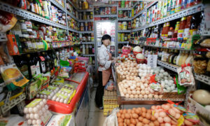 China to Keep Same Inflation Target in 2020 Despite Food Price Spike: Sources