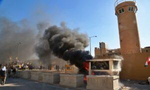 Airstrike Hits Iran-Backed Iraqi Militia Near Baghdad: Reports