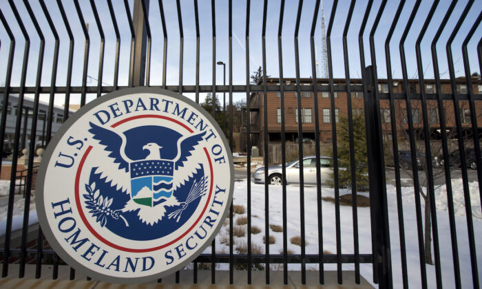 The Homeland Security Department headquarters in northwest Washington.  (Manuel Balce Ceneta/AP Photo)