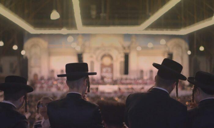 "Inside a mega-synagogue in the film ""City of Joel."" (Samuel Goldwyn Films)"