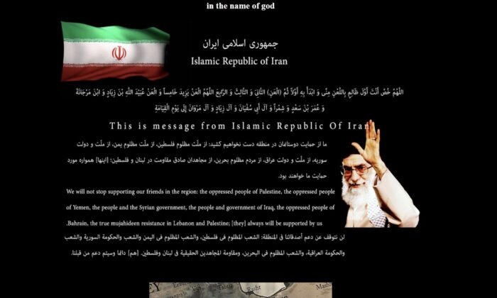 A message from a pro-Iranian group appears on a U.S. government website operated by the Federal Depository Library Program after the site was hacked on Jan. 4, 2020. (Screenshot/FDLP.gov)