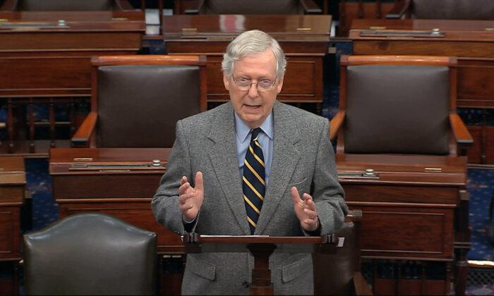 Senate Majority Leader Mitch McConnell (R-Ky.) speaks on the Senate floor at the Capitol in Washington on Jan. 3, 2020. (Senate TV via AP)