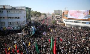 Stampede Kills 56 at Funeral for Iran General Killed in US Airstrike