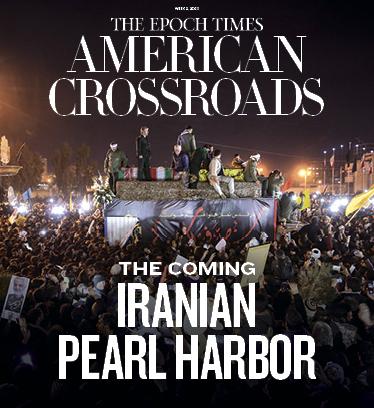 American Crossroads